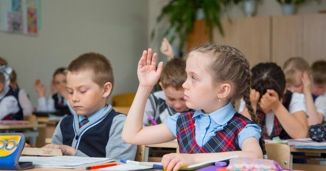 Інноваційні методи навчання у сучасній школ