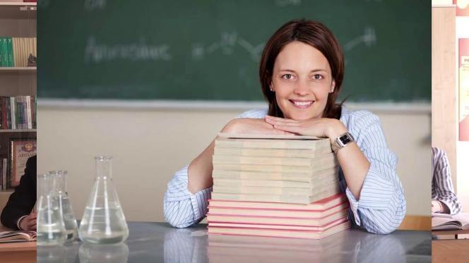 Авторитет педагога: как его завоевать?